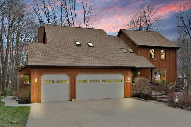 2594 Sherwood Drive, Stow, OH 44224 (MLS #4240844) :: The Art of Real Estate