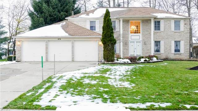 474 Lowell Drive, Highland Heights, OH 44143 (MLS #4244078) :: RE/MAX Trends Realty