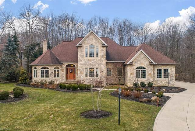 7334 Stockwood Drive, Solon, OH 44139 (MLS #4248583) :: RE/MAX Trends Realty