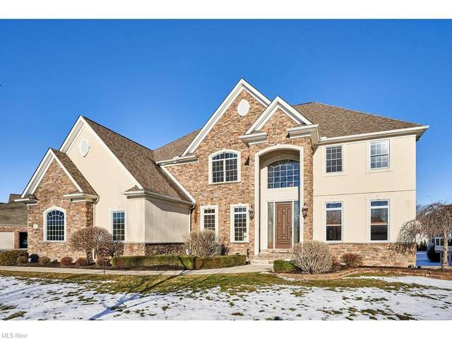 343 Glasgow Drive, Highland Heights, OH 44143 (MLS #4250571) :: The Holden Agency