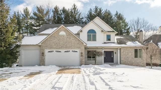 14619 Walking Stick Way, Strongsville, OH 44136 (MLS #4253169) :: Select Properties Realty