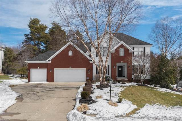 7885 Glengate Drive, Broadview Heights, OH 44147 (MLS #4256651) :: RE/MAX Trends Realty
