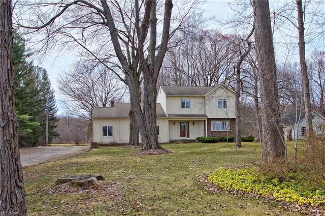 7460 Liberty Road, Solon, OH 44139 (MLS #4262707) :: The Art of Real Estate
