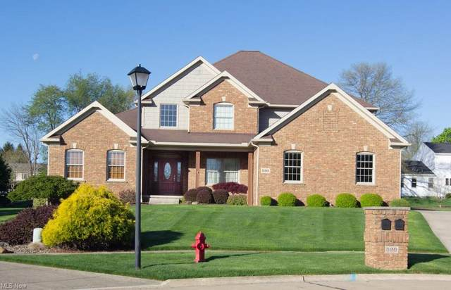 520 Canterbury Way, Tallmadge, OH 44278 (MLS #4265155) :: Tammy Grogan and Associates at Cutler Real Estate