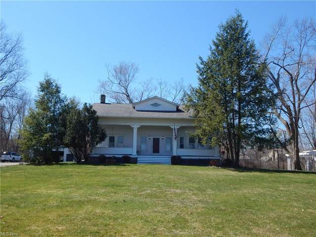 915 Wadsworth Road, Medina, OH 44256 (MLS #4266027) :: The Holden Agency
