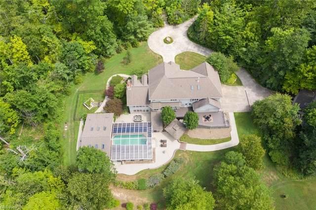 1621 Ridgewood Road, Wadsworth, OH 44281 (MLS #4274836) :: Tammy Grogan and Associates at Keller Williams Chervenic Realty