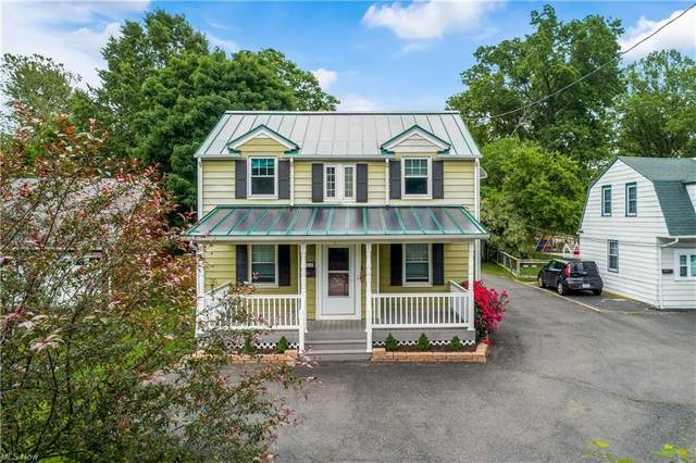 1517 Beall Avenue, Wooster, OH 44691 (MLS #4283585) :: The Holly Ritchie Team