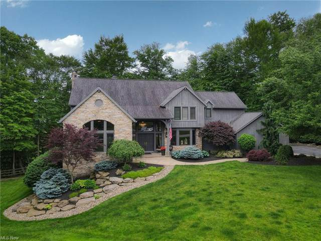 17450 Hawksview Lane, Chagrin Falls, OH 44023 (MLS #4286659) :: The Holden Agency