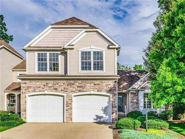 270 Hunter Parkway, Cuyahoga Falls, OH 44223 (MLS #4286806) :: The Jess Nader Team | REMAX CROSSROADS