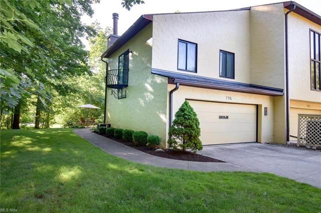 796 Hampton Ridge Drive, Akron, OH 44313 (MLS #4288318) :: The Jess Nader Team | REMAX CROSSROADS