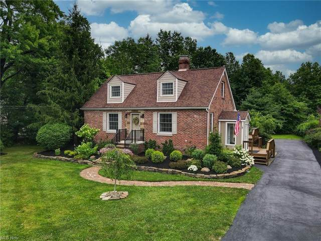 8237 Olde 8 Road, Northfield, OH 44067 (MLS #4293097) :: The Art of Real Estate