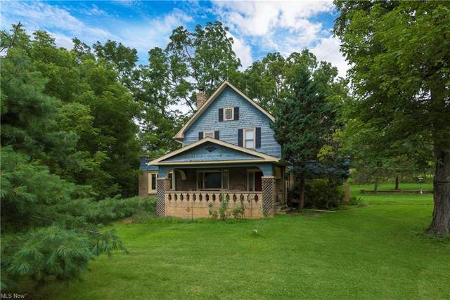 14090 Royalton Road, Strongsville, OH 44136 (MLS #4297528) :: The Art of Real Estate