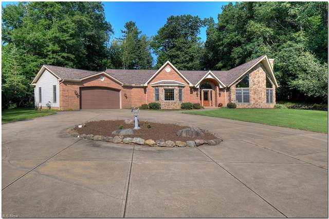 9136 Avery Road, Broadview Heights, OH 44147 (MLS #4302145) :: The Holly Ritchie Team