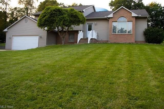 5203 Eastlake Street NW, North Canton, OH 44720 (MLS #4304536) :: Keller Williams Legacy Group Realty