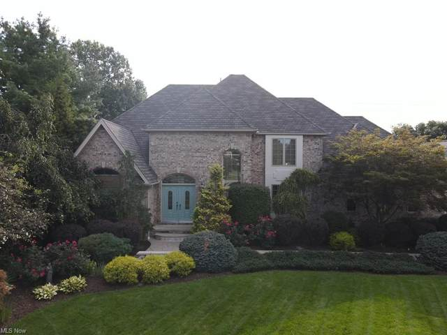 251 Kings Lane, Canfield, OH 44406 (MLS #4315374) :: The Jess Nader Team | REMAX CROSSROADS