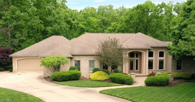 4571 Hunting Valley Lane, Brecksville, OH 44141 (MLS #4165574) :: The Holden Agency