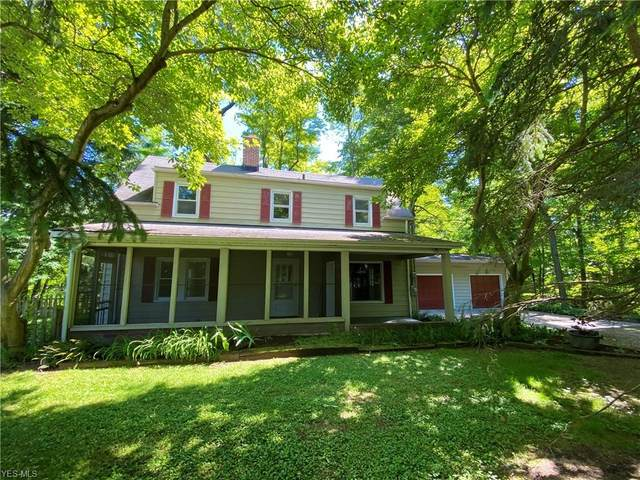 7756 Oakhurst Circle, Independence, OH 44131 (MLS #4191183) :: RE/MAX Trends Realty