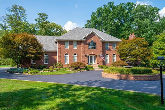3946 Dorado Beach Drive, Canfield, OH 44406 (MLS #4218374) :: RE/MAX Trends Realty