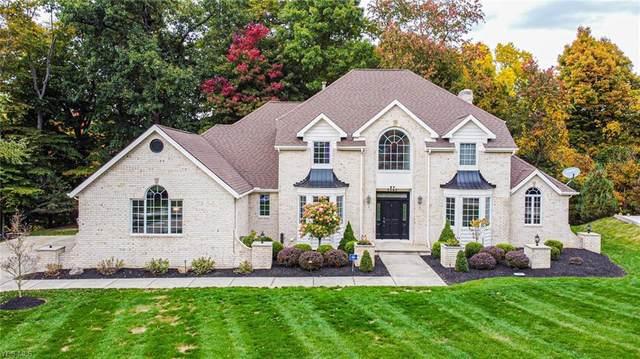 1345 Homestead Creek Drive, Broadview Heights, OH 44147 (MLS #4227639) :: RE/MAX Trends Realty