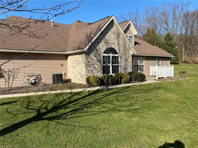 1286 Pebble Chase Circle NE, Massillon, OH 44646 (MLS #4257280) :: RE/MAX Trends Realty