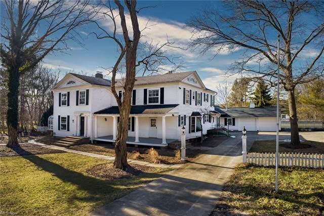 333 Aurora Street, Hudson, OH 44236 (MLS #4259067) :: The Holden Agency