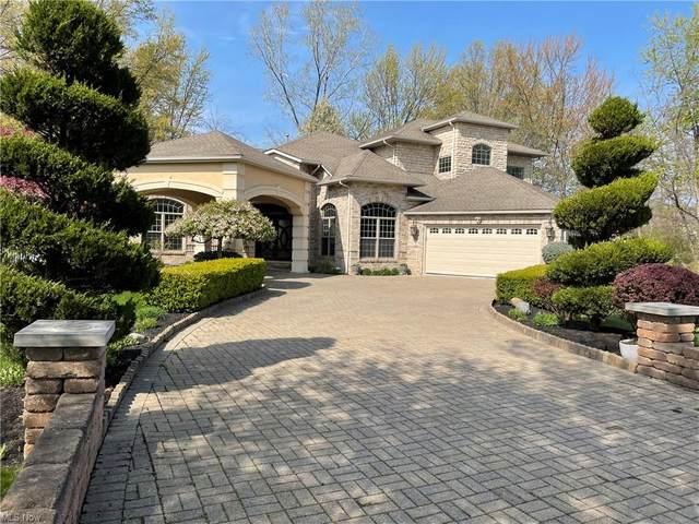 33016 Walker Road, Avon Lake, OH 44012 (MLS #4270233) :: The Art of Real Estate
