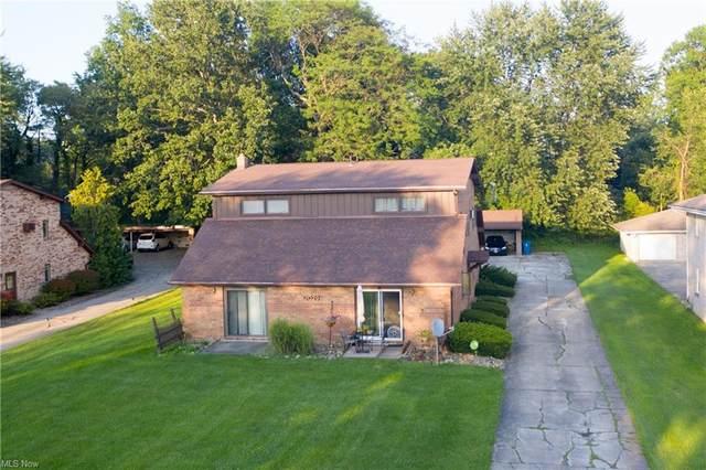 2029 Wolosyn Circle, Boardman, OH 44514 (MLS #4300790) :: Select Properties Realty