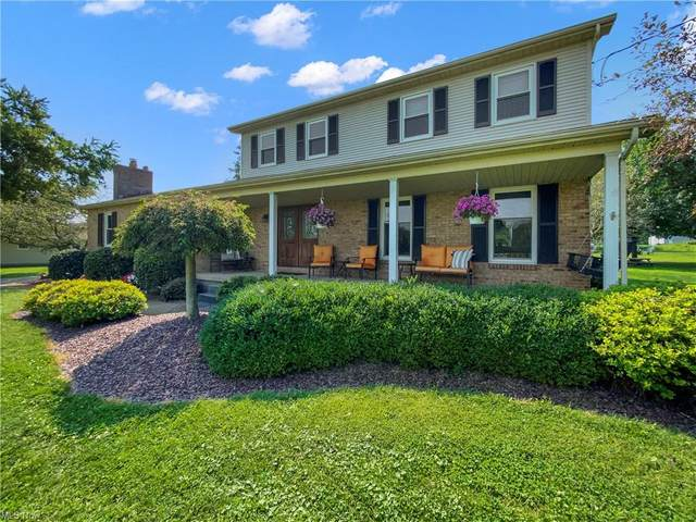 4049 W Middletown Road, Canfield, OH 44406 (MLS #4313115) :: Simply Better Realty