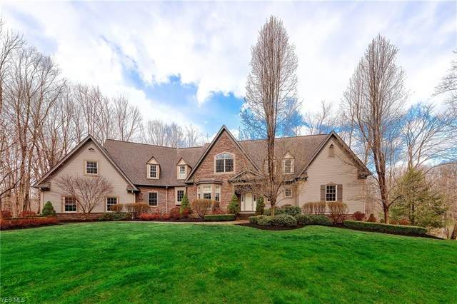 15560 Priorway Drive, Novelty, OH 44072 (MLS #4180145) :: RE/MAX Trends Realty