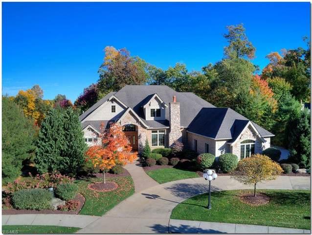 2652 Hidden Canyon Circle, Brecksville, OH 44141 (MLS #4192763) :: The Art of Real Estate