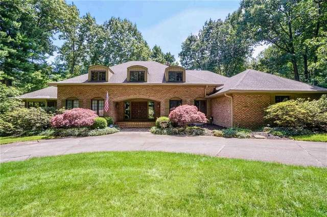 2222 Lancaster Road, Akron, OH 44313 (MLS #4294928) :: The Holly Ritchie Team