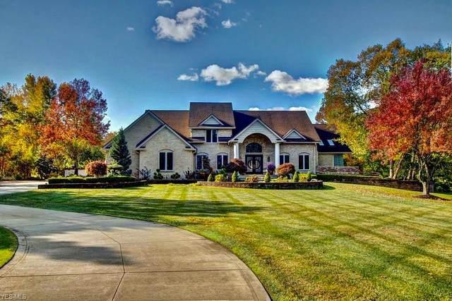 8320 Tewksbury Lane, Concord, OH 44077 (MLS #4234681) :: Tammy Grogan and Associates at Cutler Real Estate