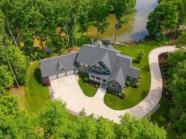 4221 Mallard Bay, Medina, OH 44256 (MLS #4103750) :: Tammy Grogan and Associates at Cutler Real Estate