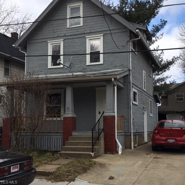 1055 Fairbanks Place, Akron, OH 44306 (MLS #4103837) :: RE/MAX Edge Realty