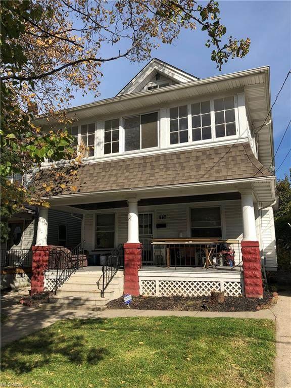 889 Evangeline Road, Cleveland, OH 44110 (MLS #4277904) :: Keller Williams Legacy Group Realty
