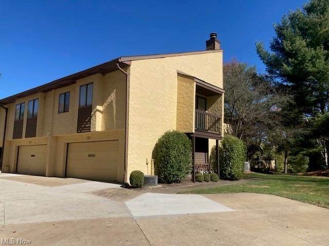 783 Hampton Ridge Drive, Akron, OH 44313 (MLS #4326159) :: Krch Realty