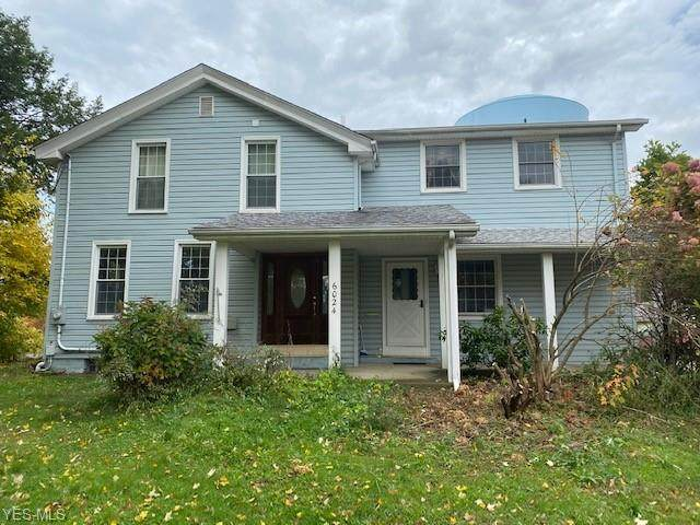 6024 N Main, Poland, OH 44514 (MLS #4234431) :: Krch Realty
