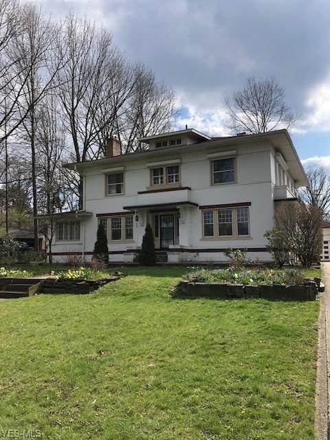 14500 S Park Boulevard, Shaker Heights, OH 44120 (MLS #4157970) :: RE/MAX Trends Realty