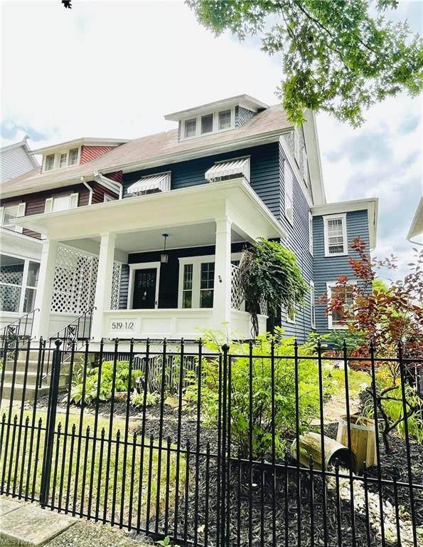 519 1/2 4th Street, Marietta, OH 45750 (MLS #4295119) :: The Holden Agency