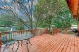 300 Aster Drive - Photo 15