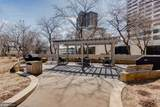 1200 Nicollet Mall - Photo 41