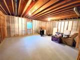 4516 Edinbrook Terrace - Photo 22