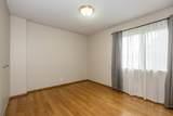3951 18th Avenue - Photo 4