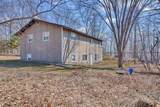 24157 445th Place - Photo 24