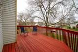 4298 Bridgewood Terrace - Photo 19