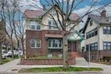 1220 Douglas Avenue - Photo 1
