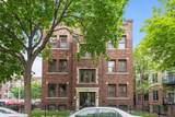 1812 Clinton Avenue - Photo 1