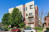 3310 Nicollet Avenue - Photo 3