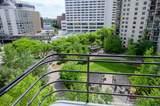 1200 Nicollet Mall - Photo 1