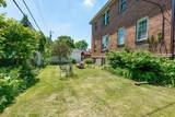 3909 Aldrich Avenue - Photo 14